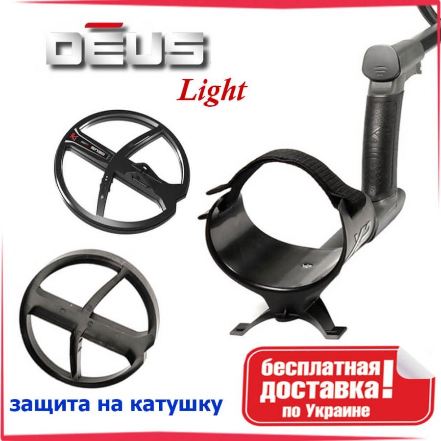 Металлоискатель Deus light (наушники без блока) - 1